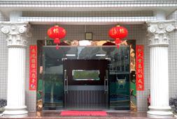 驰铭塘厦新厂办公区